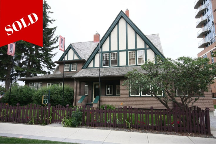 803 15 Ave SW - Nellie McClung - Connaught_1 Detached for sale, 3 Bedrooms (SOLD)