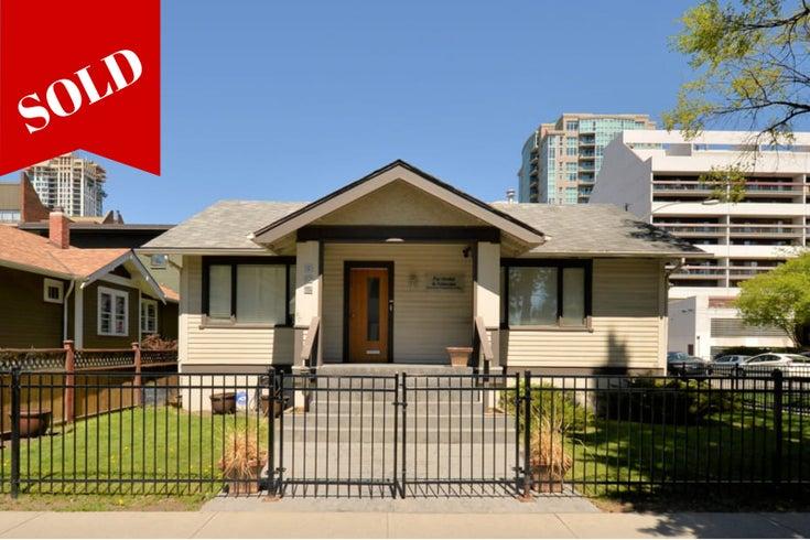 802 13 Ave SW - Beltline Office for sale, 1 Bedroom (SOLD)