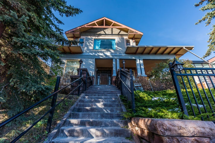 2211 16a St SW - Bankview Multi Family for sale(CZEXCLUSIVE)