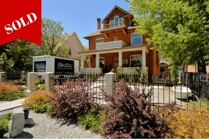 1723 9 St SW - Lower Mount Royal COMM for sale(SOLD)
