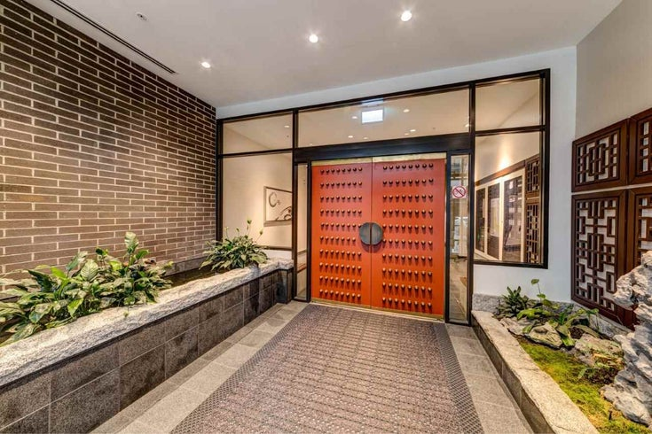 PH9 188 KEEFER STREET - Downtown VE Apartment/Condo for sale, 2 Bedrooms (R2426637)