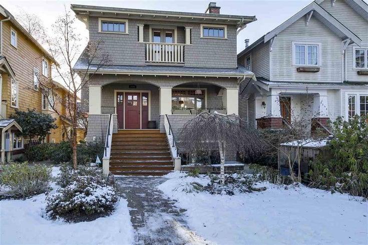 3540 W 5th Avenue - Kitsilano Townhouse for sale(R2129742)