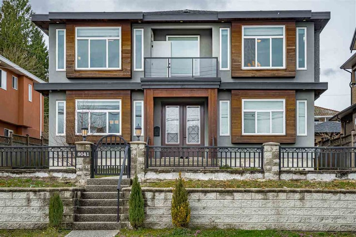 8041 12TH AVENUE - East Burnaby House/Single Family for sale, 7 Bedrooms (R2554263)