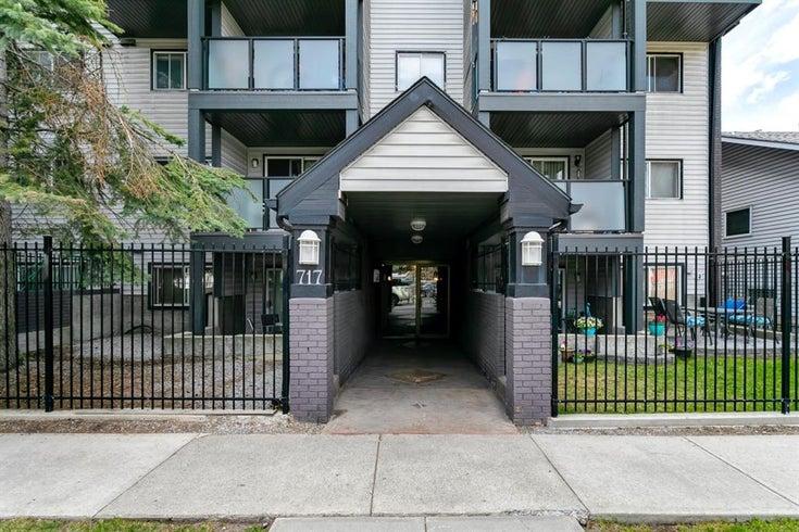 205, 717 4A Street NE - Renfrew Apartment for sale, 1 Bedroom (A1108011)