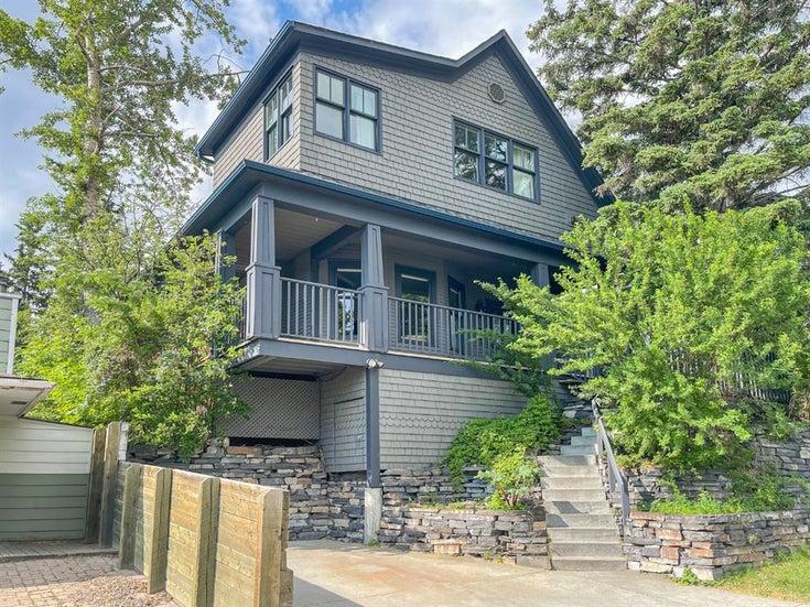 1809 24 ave sw - Bankview Detached for sale(a1106627)