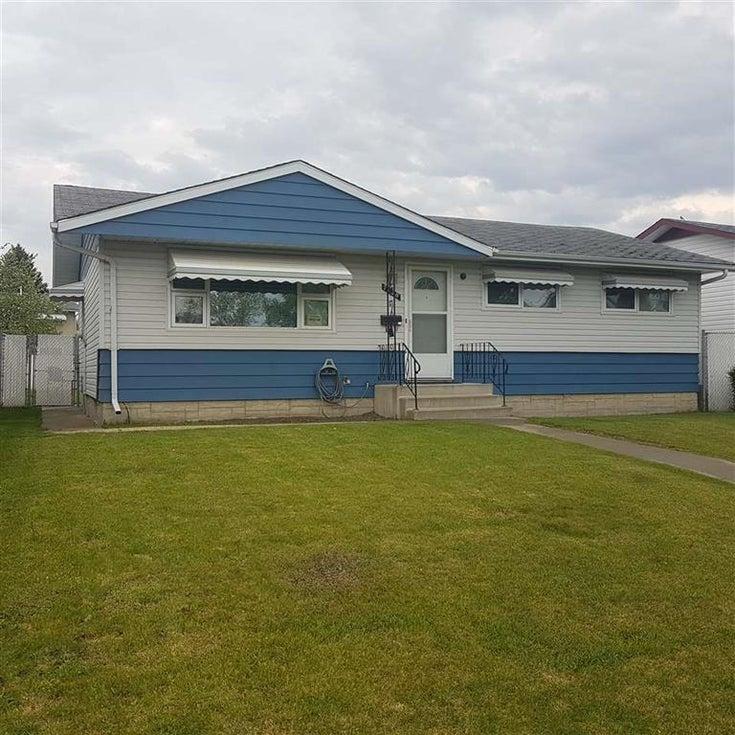 7320 147 AV NW - Kilkenny Detached Single Family for sale, 4 Bedrooms (E4190849)