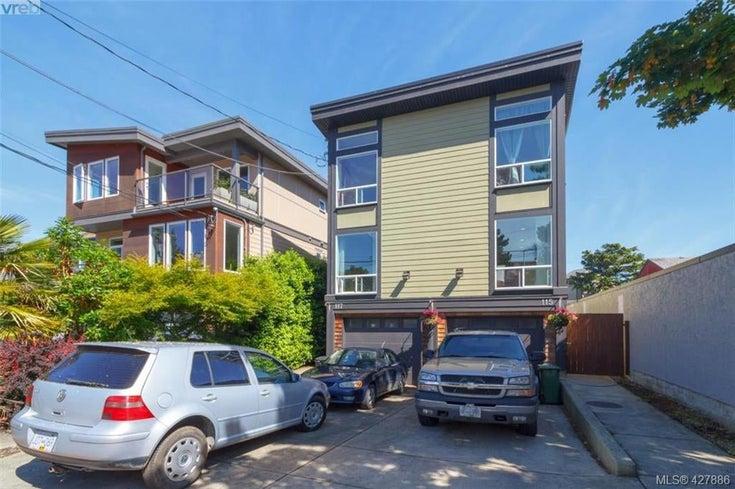 117 St. Lawrence St - Vi James Bay Half Duplex for sale, 3 Bedrooms (427886)
