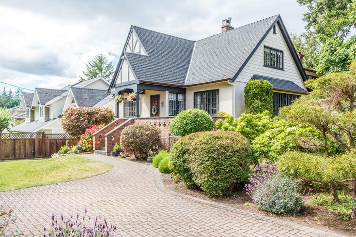 5208 Del Monte Ave - SE Cordova Bay Single Family Detached for sale, 4 Bedrooms (379236)