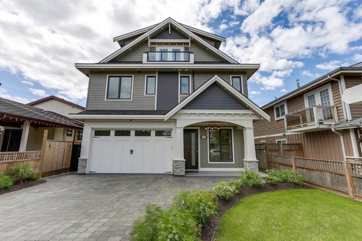 4720 WINDJAMMER DRIVE - Steveston South House/Single Family for sale, 5 Bedrooms (R2271490)