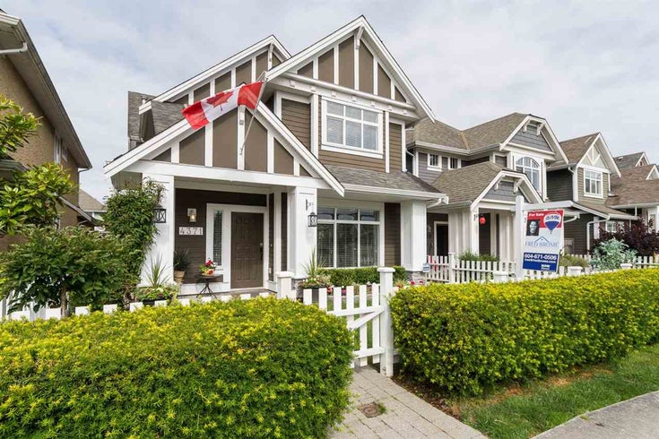 4371 BAYVIEW STREET - Steveston South House/Single Family for sale, 4 Bedrooms (R2081789)