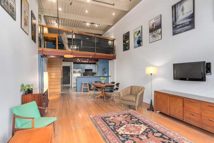 112 237 E 4TH AVENUE - Mount Pleasant VE Apartment/Condo for sale, 1 Bedroom (R2253067)