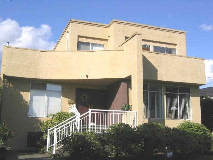 1489 Haywood Avenue - Ambleside House/Single Family for sale(V530561)
