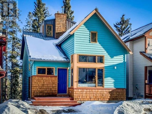 852 Lawrence Grassi Ridge - canmore HOUSE for sale, 4 Bedrooms (51849)