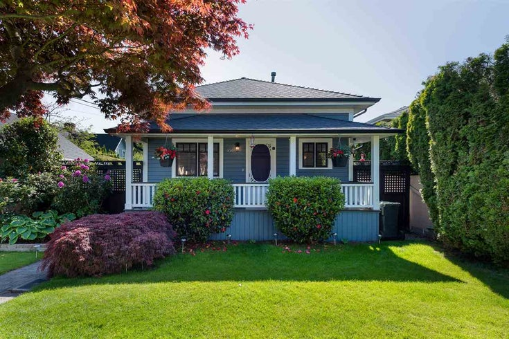 416 OAK STREET - Queens Park House/Single Family for sale, 3 Bedrooms (R2583131)