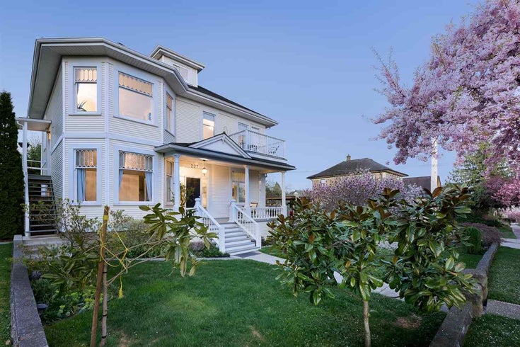 227 THIRD STREET - Queens Park House/Single Family for sale, 6 Bedrooms (R2604781)