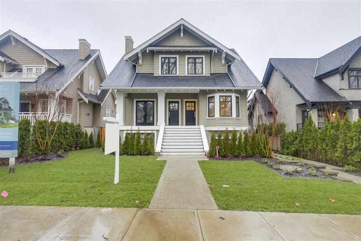 2426 W 8th Avenue - Kitsilano 1/2 Duplex for sale, 3 Bedrooms (R2233751)