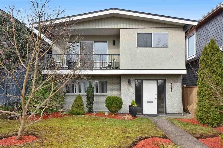 5079 Windsor Street - Fraser VE House/Single Family for sale, 5 Bedrooms (R2152096)