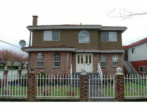 505 E 26th Avenue - Fraser VE House/Single Family for sale, 5 Bedrooms (V819620)