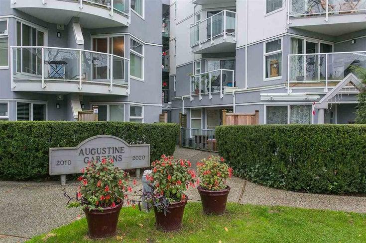 311 2020 W 8th Avenue - Kitsilano Apartment/Condo for sale, 1 Bedroom (R2147909)