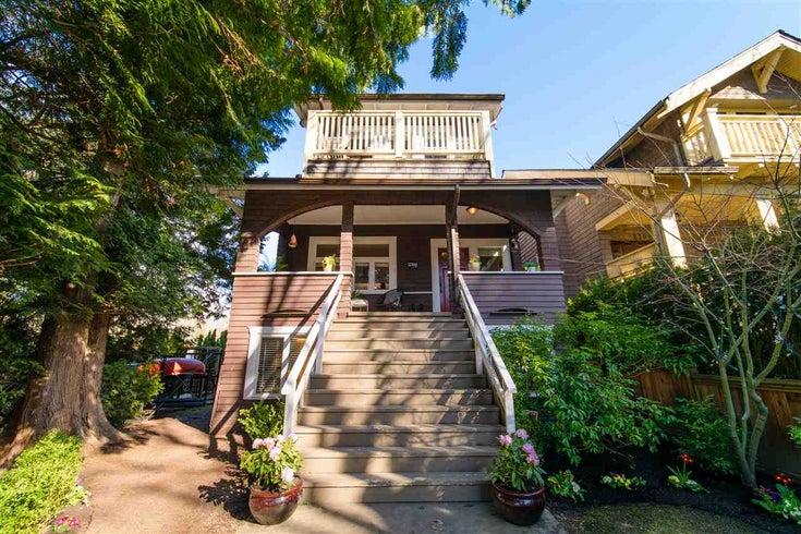 2304 DUNBAR STREET - Kitsilano House/Single Family for sale, 5 Bedrooms (R2549488)