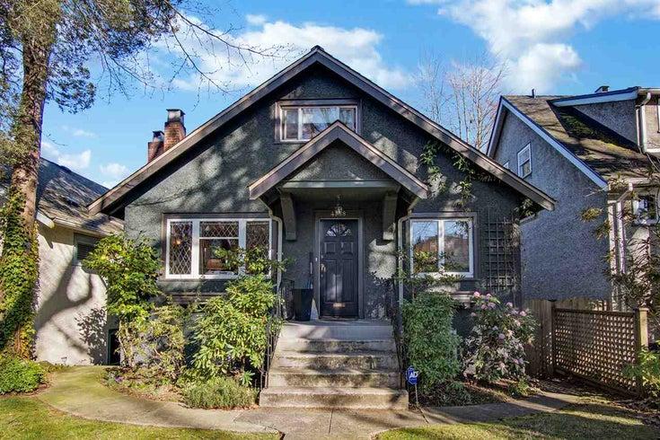 4868 BLENHEIM STREET - MacKenzie Heights House/Single Family for sale, 4 Bedrooms (R2552578)