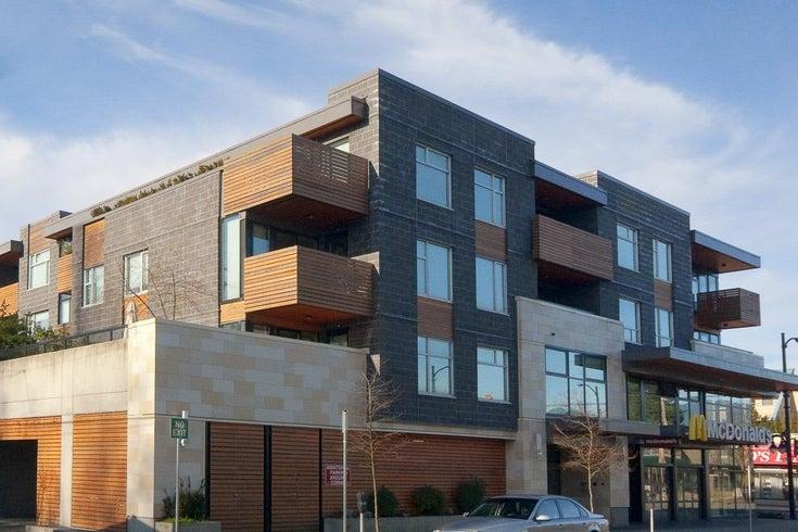 311 2525 BLENHEIM STREET - Kitsilano Apartment/Condo for sale, 1 Bedroom (R2608391)