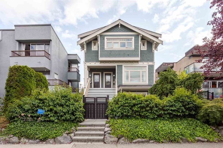 1832 GREER AVENUE - Kitsilano Townhouse for sale, 2 Bedrooms (R2202420)