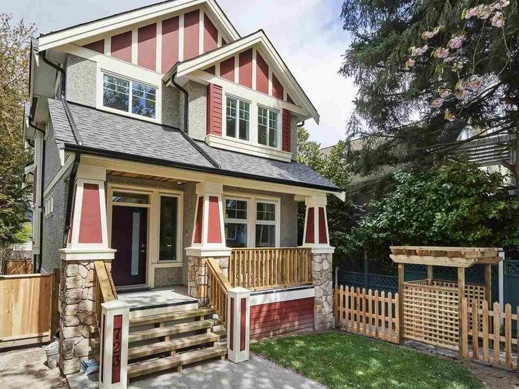 723 E 13TH AVENUE - Mount Pleasant VE 1/2 Duplex for sale, 2 Bedrooms (R2365372)