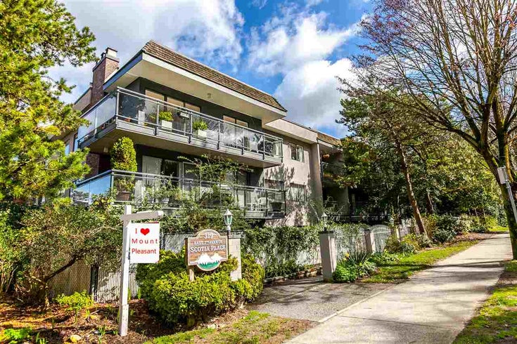 310 - 319 East 7th Avenue - Mount Pleasant VE Apartment/Condo for sale, 2 Bedrooms (R2151730)