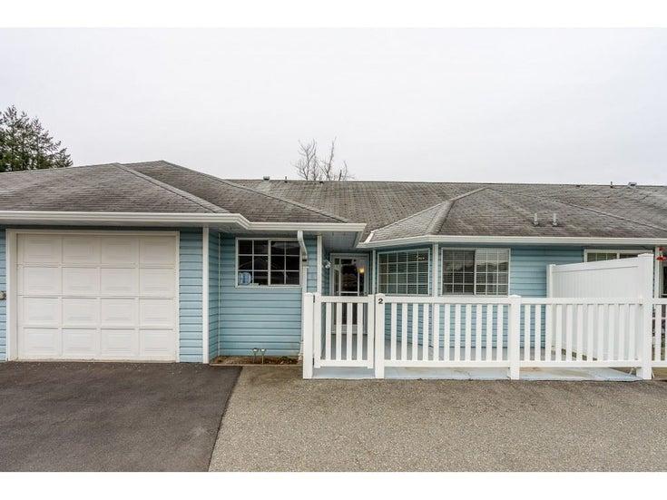 2 1450 MCCALLUM ROAD - Poplar Townhouse for sale, 2 Bedrooms (R2344452)