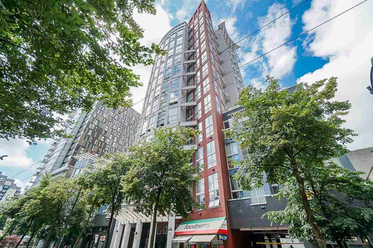 PH5 933 SEYMOUR STREET - Downtown VW Apartment/Condo for sale, 1 Bedroom (R2531095)