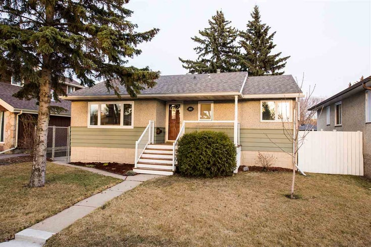 10125 74 Street - Terrace Heights_EDMO Detached Single Family for sale, 5 Bedrooms (E4014635)