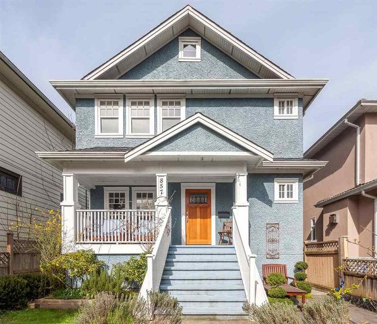 857 E 13TH AVENUE - Mount Pleasant VE 1/2 Duplex for sale, 4 Bedrooms (R2050276)