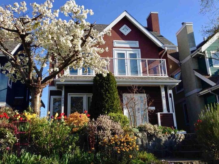 2043 E 5TH AVENUE - Grandview Woodland 1/2 Duplex for sale, 3 Bedrooms (R2304566)