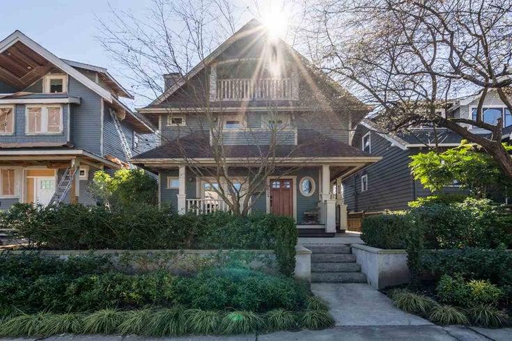 852 E 10TH AVENUE - Mount Pleasant VE 1/2 Duplex for sale, 3 Bedrooms (R2446678)