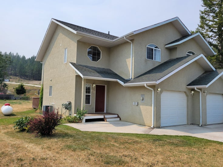 831 Westridge Way Invermere BC - Invermere Single Family for sale, 3 Bedrooms (2460390)