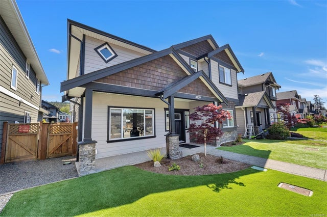3329 Piper Rd - La Luxton Single Family Detached for sale, 4 Bedrooms (878281)