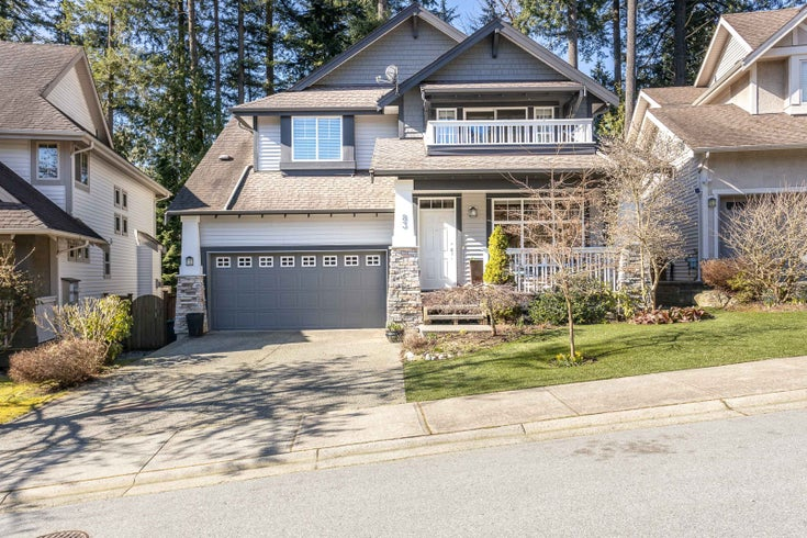 1681 Brunette Avenue  - Central Coquitlam House/Single Family for sale(R2508361)