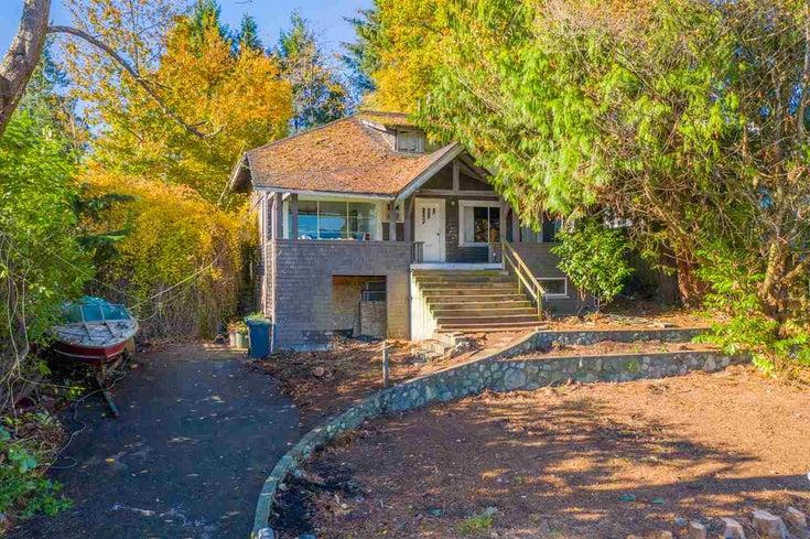 519 ROSLYN BOULEVARD - Dollarton House/Single Family for sale, 5 Bedrooms (R2515932)