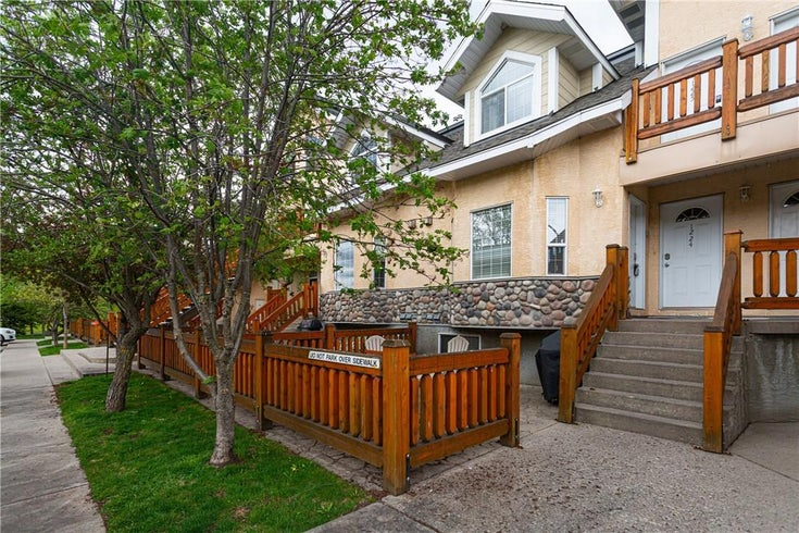 #1226 1200 RIVERSIDE Way - Fernie Row / Townhouse for sale, 2 Bedrooms (2437809)