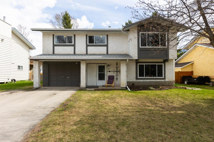 31 Mt Proctor Avenue - Fernie Single Family for sale, 4 Bedrooms (2458301)