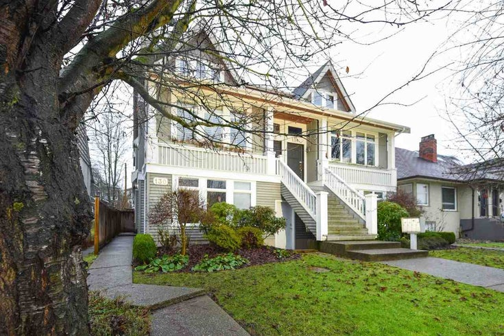 130 W 16TH AVENUE - Cambie Townhouse for sale, 2 Bedrooms (R2232105)