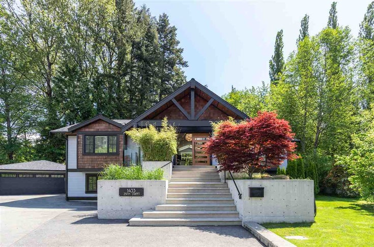 1433 E 29TH STREET - Lynn Valley House/Single Family for sale, 5 Bedrooms (R2456624)