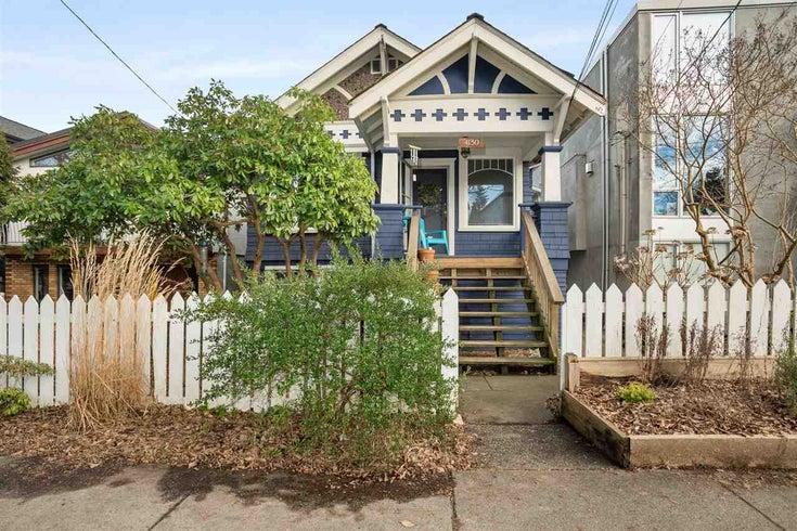4130 PRINCE EDWARD STREET - Fraser VE House/Single Family for sale, 5 Bedrooms (R2540076)