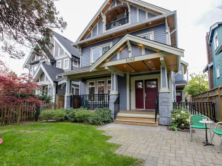 1082 E 10th Avenue, Vancouver - Mount Pleasant VE Townhouse for sale, 3 Bedrooms (R2074809)