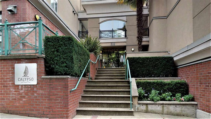 205 332 LONSDALE AVENUE - Lower Lonsdale Apartment/Condo for sale, 2 Bedrooms (R2396791)