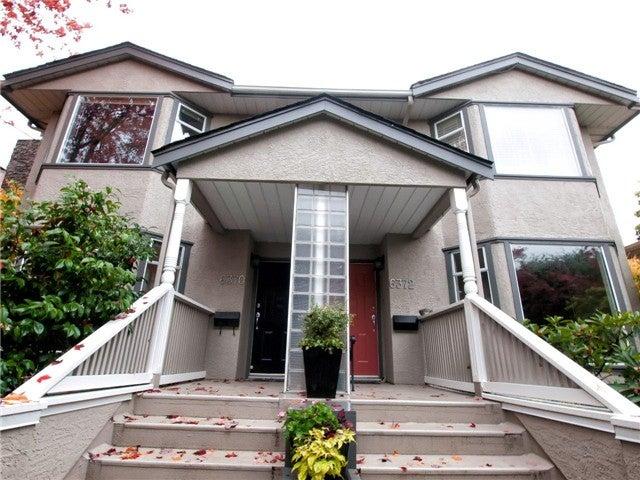6370 BRUCE ST - Horseshoe Bay WV 1/2 Duplex for sale, 4 Bedrooms (V978658) #9