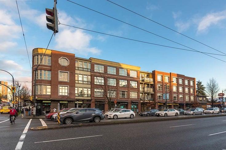 405 2828 MAIN STREET - Mount Pleasant VE Apartment/Condo for sale, 2 Bedrooms (R2528083)