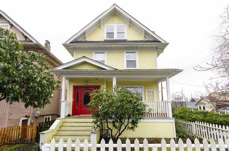 2 2907 WOODLAND DRIVE - Grandview Woodland 1/2 Duplex for sale, 3 Bedrooms (R2441224)