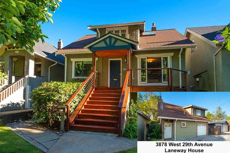 3880 W 29TH AVENUE - Dunbar House/Single Family for sale, 5 Bedrooms (R2482343)